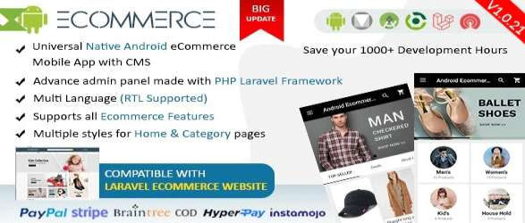 Android Ecommerce - Universal Android Ecommerce Store Full Mobile App with Laravel CMS